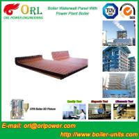 Quality Gas Steam Boiler Water Wall Panels , Boiler Water Tube Boiler Equipment for sale