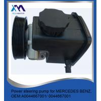 Quality OEM Power Steering Pump A0044667001 Mercedes e-Class c-Class W211 W204 for sale