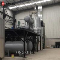 China Chongqing Experienced Used Motor Oil Distillation Oil Recycling Machine for Sale for sale