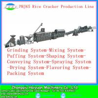 Quality puffed rice cracker production line,puffing rice cracker line,rice cracker making machine for sale