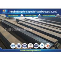 China Black / Machined M2 High Speed Tool Steel , Hot Rolled HSS Flat Steel Bar on sale