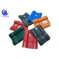 Quality Impact Resistence Synthetic Resin Pvc Roofing Sheets Tile Plastic Wave for sale