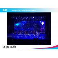 Buy cheap CE P5  Rental RGB LED Display Indoor Die-casting aluminum cabinet with AC 110V~220V from wholesalers