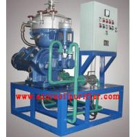 Buy Disc-Centrifugal Oil Separator, Oil Purifier at wholesale prices