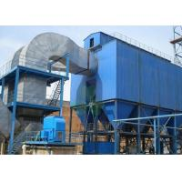 China Professional Industrial Dust Extraction Units , Pharmaceutical Dust Collector JFMC-32 on sale