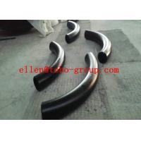 Quality Tobo Group Shanghai Co Ltd  STAINLESS STEEL WELDED TUBES, AISI 316L for sale