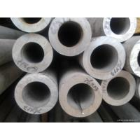 """Quality Thick Wall Cold Drawn Stainless Steel Seamless Pipe 24"""" OD With ASTM A213 TP316L for sale"""