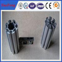 Quality China extruded Aluminum Profile for Exhibition for sale