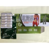 Quality Herbal Extract Natural Weight Loss Capsules Abdomen Smoothing Slimming Pills for sale