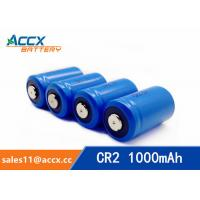 Quality LiMnO2 CR2 3.0V 1000mAh primary battery with high quality for sale