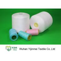 China Plastic Cone Polyester Multi Colored Sewing Thread , Strongest Thread For Sewing  on sale
