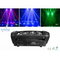 Quality Led Mini Spider Double Row Led RGBW 8 Eyes 10w Moving Head Beam Light for sale