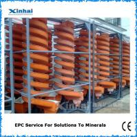 Quality Corrosion Resistant Mine Gravity Separator equipment Spiral Chute Durable for sale
