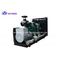 Quality Prime Power 50kw / 63kva Cummins Natural Gas Generator With Stamford Alternator for sale