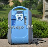 Quality Medical and healthcare use 1LPM-5LPM  oxygen concentrator for sale