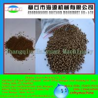 Quality 2015 NEW Technology farmer wants small(100-200kg/h)fish feed extruder machine for sale