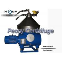 China PBDSD30 Low Noise Automatic Centrifugal Separator / Biodiesel Oil Separator on sale