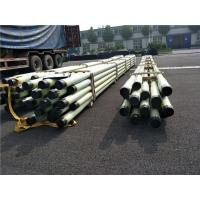 Quality API 15HR/15LR GRE pipe/FRP pipe with high quality for sale