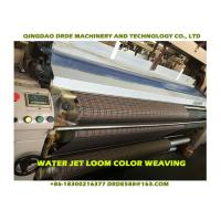 Quality 2.2KW Water Jet Weaving Loom Machine For Saree / Shirting Fabric Making for sale