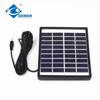 China 9V 1.5W mini foldable solar panel for emergency lighting ZW-1.5W solar panel photovoltaic for solar panel charger for sale