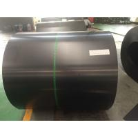 Buy cheap Continuous Black Annealed cold rolled steel coil/ strip with grade Q195,SPCC etc from wholesalers
