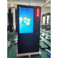Quality 43/55inch Outdoor Self Ordering Android/Windows Kiosk Touch Screen Machine Service Payment Terminal for sale