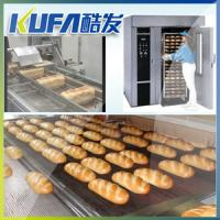 China Automatic French Bread Machine on sale