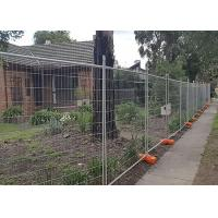 Quality Builders Security Steel Temporary Fencing Mesh Panels For Domestic Housing Sites for sale