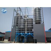 China 150KW Power Dry Mix Plant BHSD Series Jumbo Bag Packaging And Bulk Loading on sale