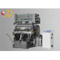 Quality Electronic Semi Automatic Paper Cutting Machine For Big Area Hot Stamping for sale