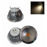 China 12W15W AC110V-230V12V AR111 G53GU10 Base COB LED Bulb Lights Spotlight 25 degrees dimmable for sale