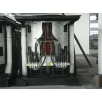 Buy cheap Induction Melting Copper Furnace from wholesalers