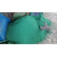 EPDM rubber granules for infilling turf and tracks