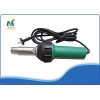 Buy Handheld Mini Hot Air LST Heat Gun With Ceramic Heat Element For PVC Banner at wholesale prices