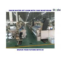 Buy cheap 2.2kw 75 Inch Water Jet Loom Cam Shedding , Home Fabric Weaving Machine from wholesalers