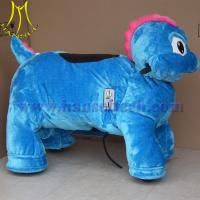 China Hansel new kid cars fairground toys electric ride on animals for sale