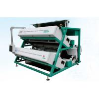 China Intelligent Control Tea Colour Sorter / High Precision Color Sorter on sale
