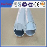 Buy LED plastic diffuser shell lamp for lamp holder/LED Bulb housing/aluminum LED Profile at wholesale prices