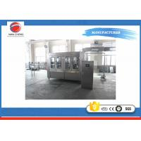 Buy Plastic Pet Bottle Filling Machine , High Filling Precision Hot Fill Bottling Equipment at wholesale prices