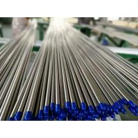 Quality Stainless Steel Tubes, Bright Annealed ,ASTM A213 / ASTM A269 TP304/304L TP316/316L 50.8 X 1.5 X 6000MM for sale