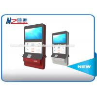 Quality Wall Mount Interactive Touch Screen Kiosk With Magnetic Stripe / RF / IC Card for sale