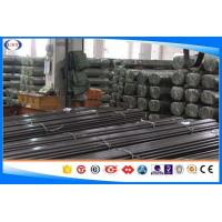 Quality Hot Rolled / Hot Forged / Cold Drawn Stainless Steel Bar2Cr13 / X20Cr13 / 1.4021 Grade for sale