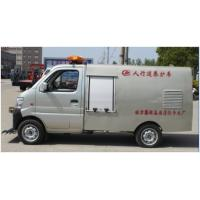 Quality Chang'an pavement high pressure jetting vehicle for sale