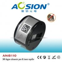 Quality All-around 360 Degree Ultrasonic Mouse Repeller for sale
