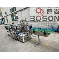 Quality PCL Control Automatic Sticker Labeling Machine For Round / Flat / Square Bottle for sale