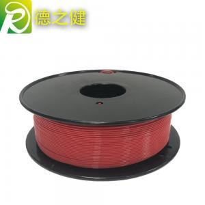 Buy cheap 1.75mm 3mm PLA 3D Printer Filament 3D Printing Consumables Filament from wholesalers
