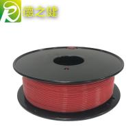 Buy cheap 1.75mm 3mm PLA 3D Printer Filament 3D Printing Consumables Filament from wholesalers