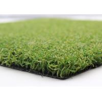 Quality 15mm Synthetic Basketball Court SGS Approved 2 Tone Soft Green Fake Grass for sale