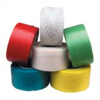 China high quality PP strapping band on sale