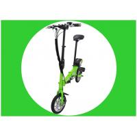 China 316w 12-35 Kg/H 36v Small Folding Electric Bike Inflated Tyre For Leisure / Travel on sale